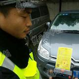 武汉交警执法亚博体育会员登录打印违停罚单 司机收罚单不再看天书