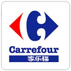 中标家乐福(中国)移动价签打印项目