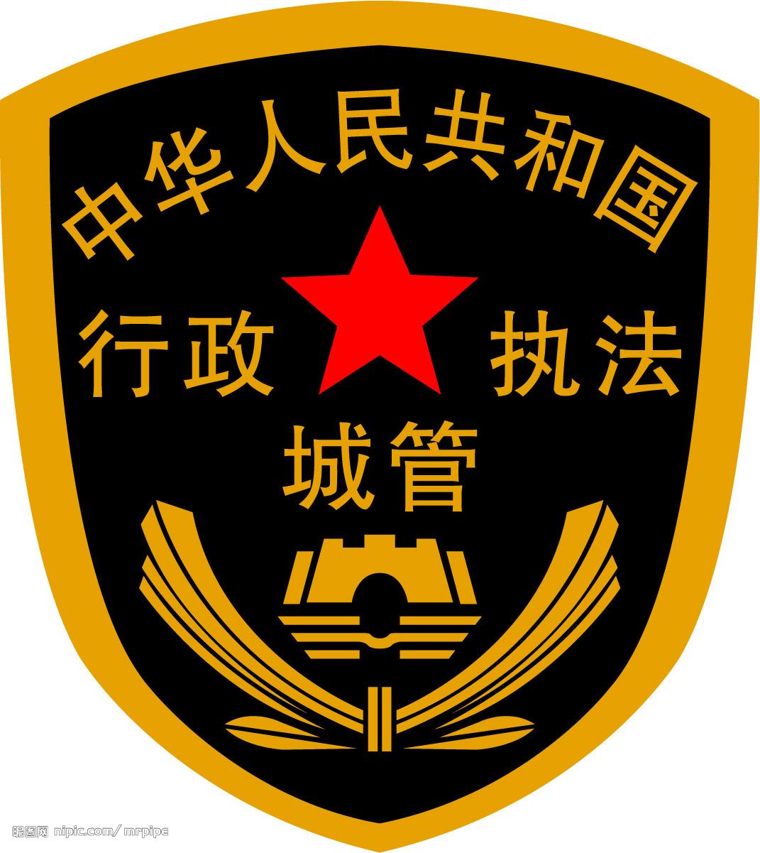 顺利完成天津城管移动执法项目的便携打印设备部署。